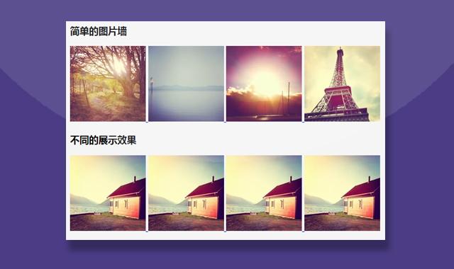 jQuery多功能图片弹窗遮罩层插件