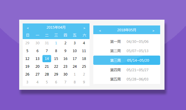 基于jQuery可展示日历 周历 月历插件