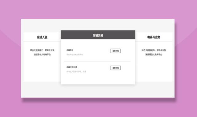 jQuery网站产品手风琴滑动切换代码