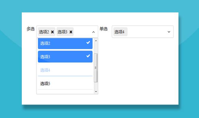 jQuery多选和单选下拉框插件