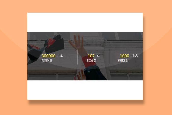 jQuery页面刷新数字滚动数值特效代码