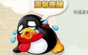 腾讯发布公告:QQ宠物/乐斗Ⅱ将于9月15日停止运营