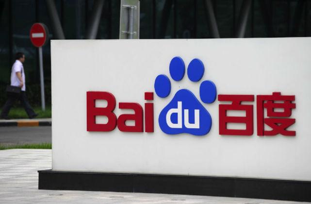 什么是顶级域名?又一顶级域名上线,.BAIDU百度获工信部批复