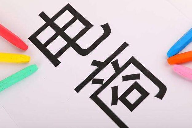 2019新《电商法》发布,个人淘宝店铺电子营业执照在线申请教程