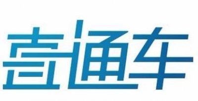 淘宝春节开直通车技巧:怎么进行流量规划与人群布局?