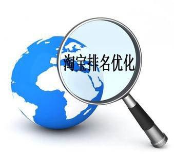 影响搜索排名因素之可控因素