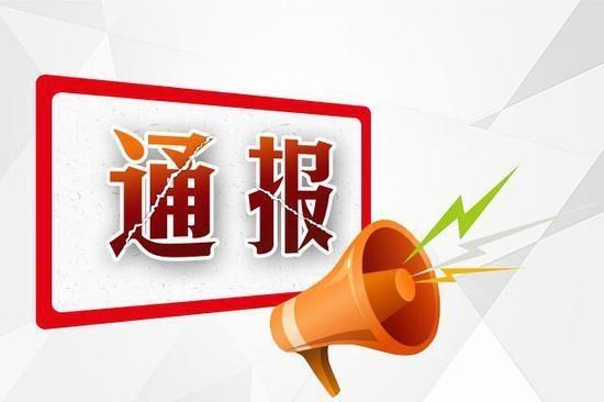 """深圳警方收网""""云集品"""""""