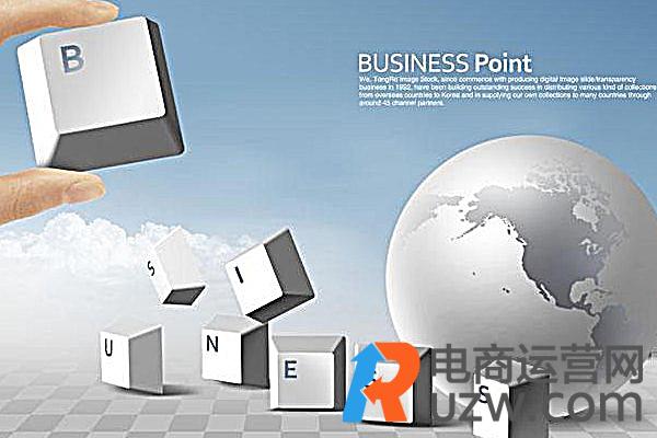淘宝c店营业执照办理方法以及电子营业执照申请流程