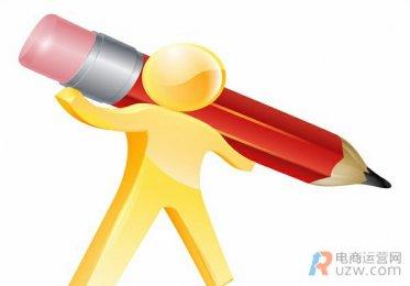 电商品牌营销案例 电商品牌运营是什么