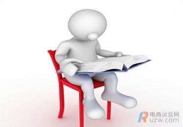 小程序电商成功案例 小程序销售产品方法