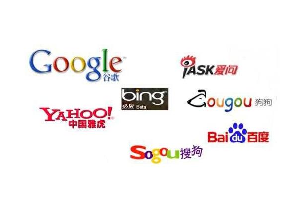 如何让搜索引擎知道一个新的网站