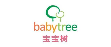宝宝树的问答似乎被惩罚了?