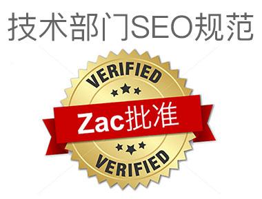 SEO是网站规划设计的开始
