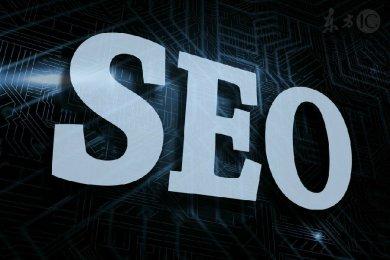 网站SEO规范是项目的第一要义