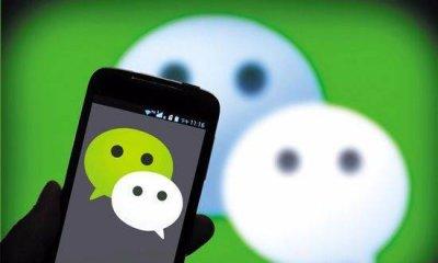 微信公众平台升级赞赏和转载功能